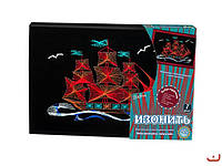 Набор для творчества Изонить Парусник картина-панно из ниток мулине, Danko Toys, IZO-01-05
