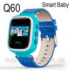 Детские смарт часы GPS Q60 SMART BABY WATCH Q60 Умные часы с трекером