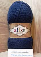Зимняя пряжа (15%-шерсть, 30%-альпака, 55%-акрил,100 г/250 м) Alize Alpaca Royal 58(тёмн.синий)