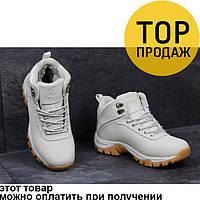 2cc79ecf9771 Женские зимние ботинки Timberland, бежевого цвета   ботинки женские  Тимберленд, кожаные, на меху