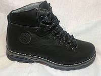 Ботинки мужские кожаные зимние Gs 221 vebster р 40-45