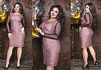 Платье масло+гипюр,рукава-сетка Мод 275 батал (AMBR)