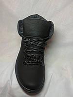 Ботинки мужские кожаные зимние Caterpilar м-33 р 40-45