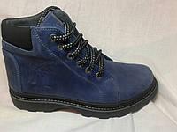 Ботинки мужские кожаные зимние Caterpilar 91 р 40-45
