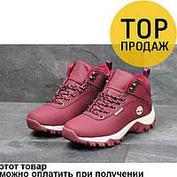Женские зимние ботинки Timberland, бордового цвета / ботинки женские Тимберленд, кожаные, на меху, стильные 38