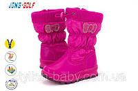 Детская зимняя обувь бренда Jong Golf для девочек (рр. с 27 по 32)