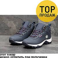Женские зимние ботинки Timberland, темно-синие / ботинки женские Тимберленд, кожа, белая подошва, модные