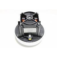 Двигатель (мотор) для пылесоса Philips VC07W70 1500W H=119mm D=135mm