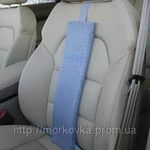 Автомобильный массажер для спины Космодиск Kosmodisk Prestige для автомобиля, , фото 3