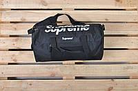 Сумочки спортивные реплика Supreme / спортивные сумки Суприм