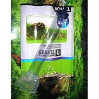 Сифон для очистки грунта AquaEl Gravel & Glass Cleaner L
