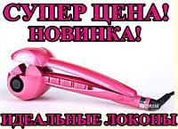 Бебилис плойка Розовая (2665)