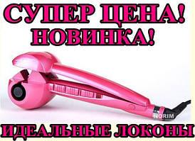 Плойка BABY Розовая (2665)