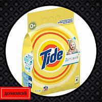 Стиральный порошок Tide Детский 4.5 кг (50725273)
