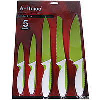 Ножи кухонные, набор 5 предметов, A-Plus, салатовые (1007)