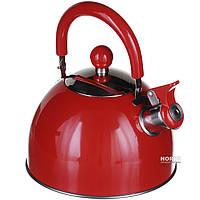 Чайник из нержавейки для газовой плиты, 2 л. Красный (1340)