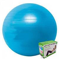 Мяч для фитнеса 85с м, Синий