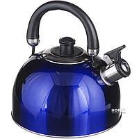 Чайник 3 литра нержавеющая сталь, Синий (1330)