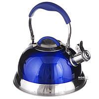 Чайник нержавеющий для газовой плиты со свистком 3,2 л Темно-синий (1383)