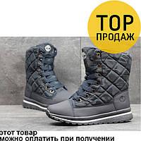 Женские зимние ботинки Timberland, темно-синие / ботинки женские Тимберленд, текстиль, на меху, удобные
