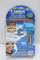 Набор для отбеливания LUMA SMILE