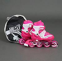 Роликовые коньки, размер 39-42 L Розовый (1003)
