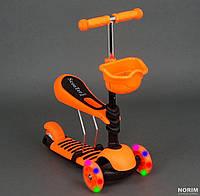 Самокат пластмассовый, (4109) с пластмассовым сиденьем, Оранжевый