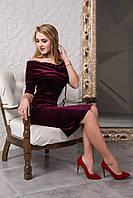 Шикарное велюровое приталенное платье миди 120-4