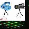 Мини лазерный светодиодный проект  LASER 4IN1