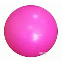 Мяч для тренировок 65см Малиновый