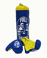 "Боксерский набор средний d=18 ""Full contact"" (2018)"