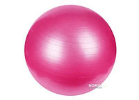 Мяч гимнастический без коробки 65см Розовый