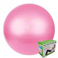 Гимнастический мяч для фитнеса 85 см, розовый
