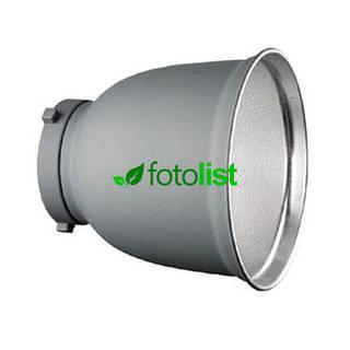 Рефлектор стандартный Arsenal SF-612 (17.5 см)