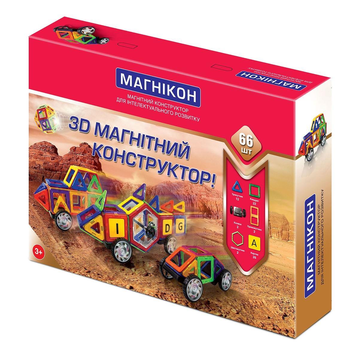 3D магнітний конструктор МАГНІКОН 66 дет.