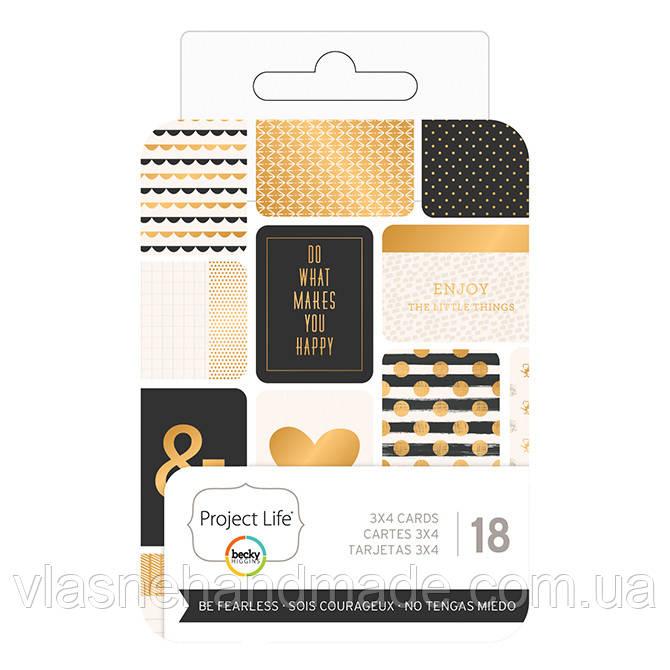Карточки - Project Life - Be Fearless - 18pcs