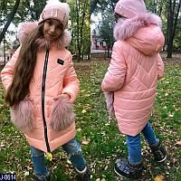 Зимняя куртка на девочку, капюшон и карманы - мех, плащевка, синтепон 200, флис, разные расцветки и размеры