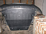 Защита двигателя и КПП Nissan NV 400 (2010--) все