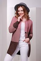 В'язаний рожево-коричневий триколірний кардиган Geremy (S-L)