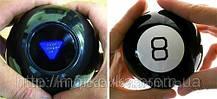 Большой Магический шар для принятия решений Трасса 60, предсказатель 8, magic, фото 2