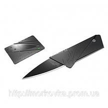 Складной нож трансформер CardSharp 2 нож кредитка,  нож кредитку, фото 2