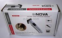 Беспроводная машинка для стрижки собак Nova 8609 , животных, стрижка животных,, фото 3