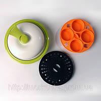 Кастрюля для микроволновки Rangemate ,  кастрюлю для микроволновки