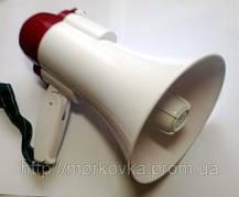 Ручной мегафон рупор 10w RD-8S дальность 200м, RD8S, RD 8S, Громкоговоритель, фото 3