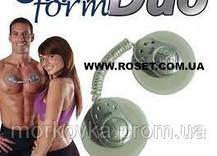 Миостимулятор для тела Gym Form Duo,  Жим Форм Дуо, НОВИНКА!!!, фото 2