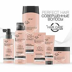 Витэкс - Perfect Hair BB 12 эффектов Бальзам-преображение для всех типов волос 300ml, фото 3