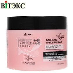 Витэкс - Perfect Hair BB 12 эффектов Бальзам-преображение для всех типов волос 300ml