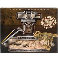 Розкопки ДІНО Тиранозавр