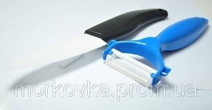 Керамический нож + картофелечистка 2 в 1 Ceramic Slice , фото 2