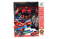 Трансформер-робот «Changerobot» 90-1